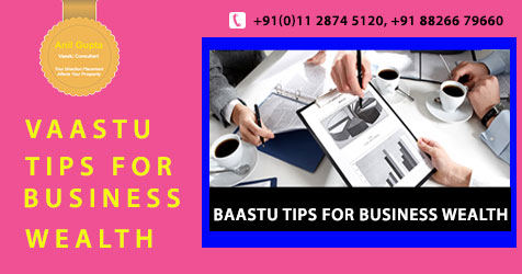 vastu tips for business wealth
