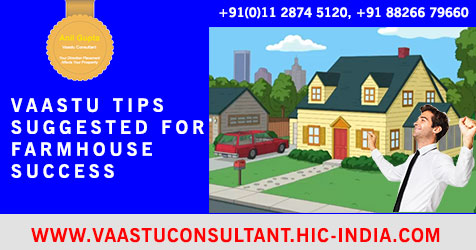 vastu tips for farmhouse